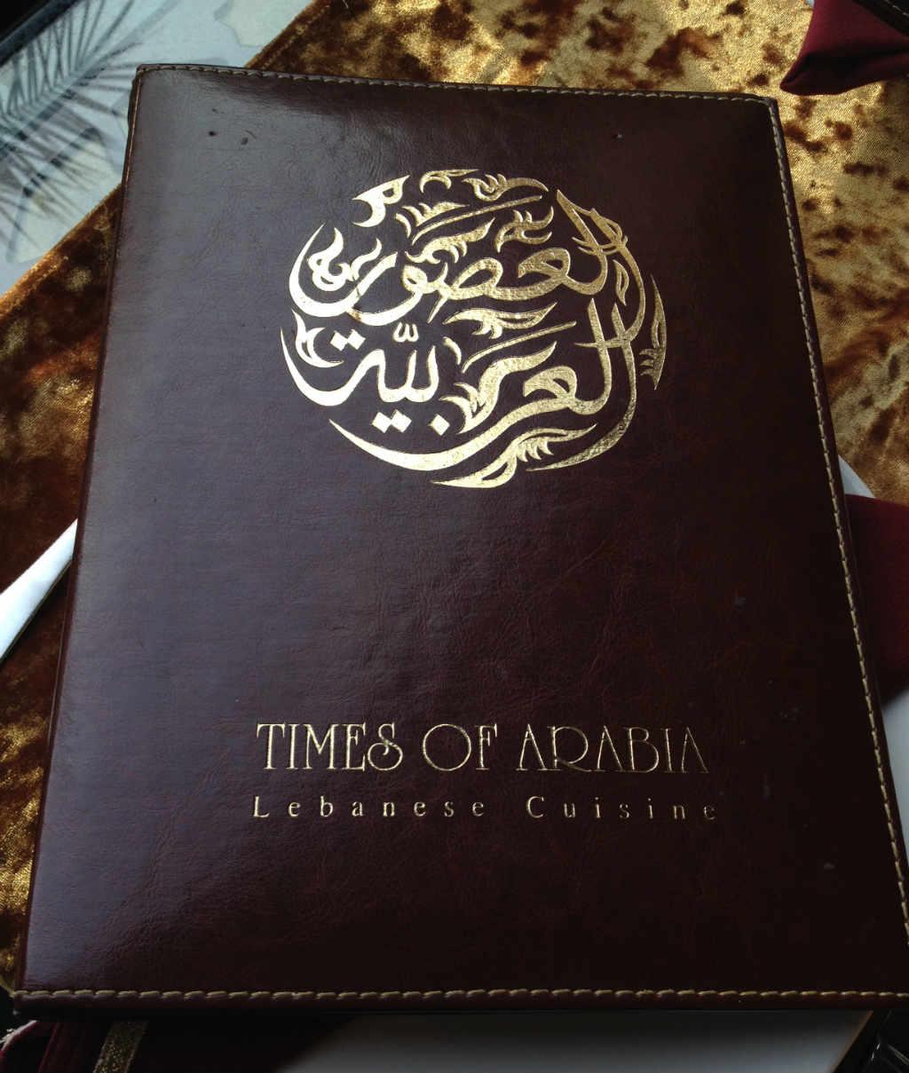times-of-arabia-dubai-madinat-jumeirah-ladytravelguide-1-5